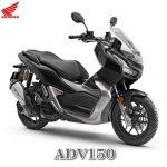 ADV150ブラック
