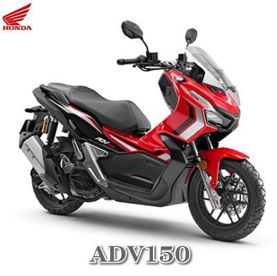 ADV150