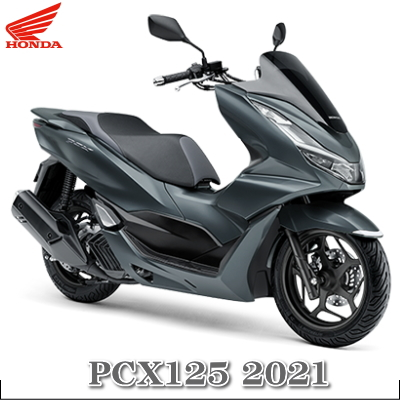 PCX125 2021グレー
