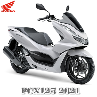 PCX125 2021モデル ホワイト