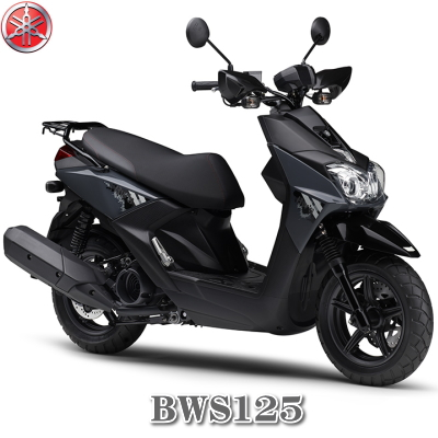 BWS125ブラック