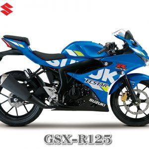 gsx-r125ブルー