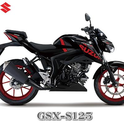 gsx-s125ブラック