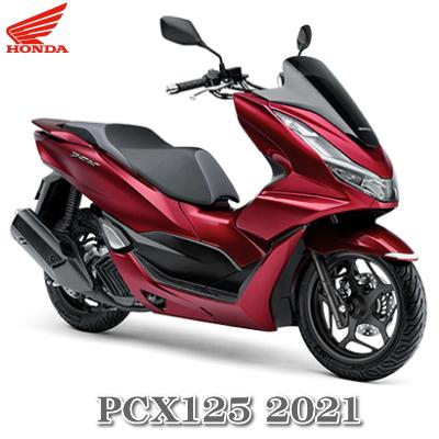 PCX125 2021年モデルレッド