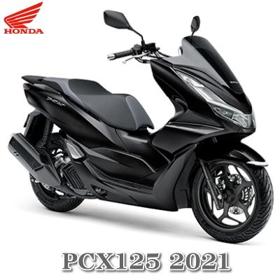 PCX125 2021モデル ブラック