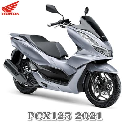 PCX125 2021年グレー